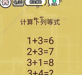 智力达人游戏36-40关答案攻略大全[多图]