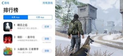 """明日之后靠""""撸狗""""成了IOS下载榜第一?[多图]"""