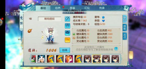 诛仙手游11月1日更新公告 万圣节系列活动上线[多图]