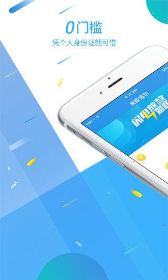 虎鲸钱包ios苹果版软件app图3: