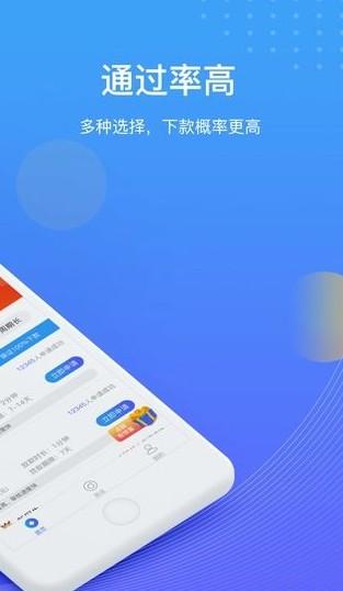 锦鲤白卡app下载官方版图3: