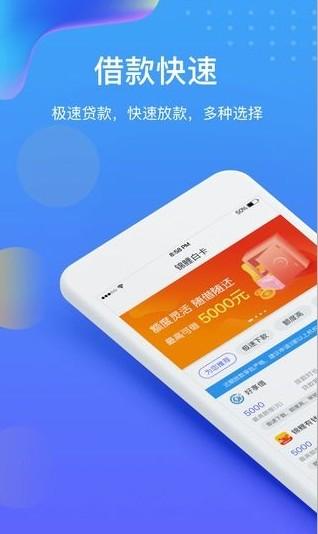 锦鲤白卡app下载官方版图4: