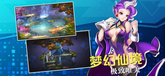 封神录2017手游官方正版图2: