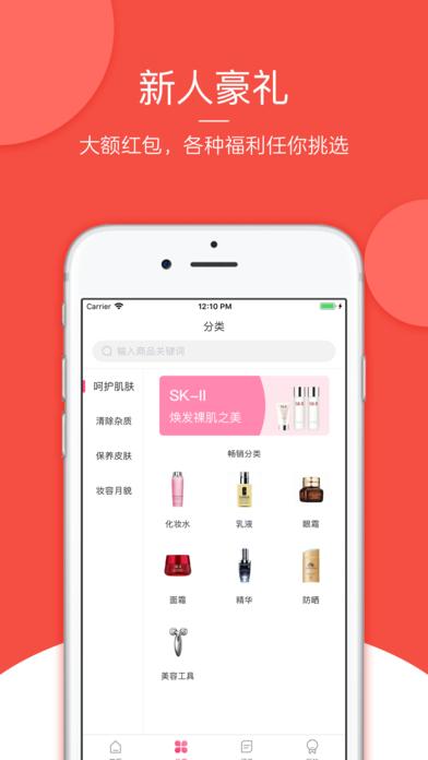 美秘官方app手机版下载图2: