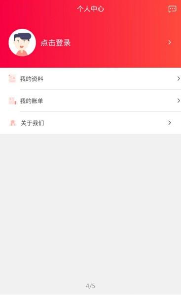 迅捷钱包官方app下载手机版图3: