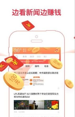 悦多钱赚钱app下载图1:
