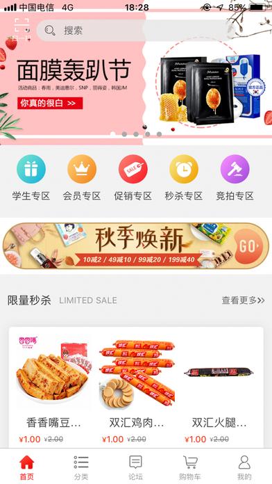 土狗多多手机版app下载图2: