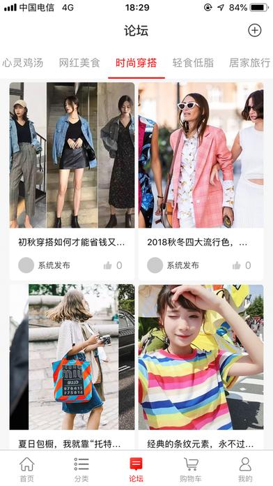 土狗多多手机版app下载图3: