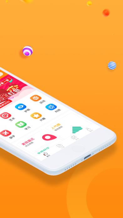 优课橙app手机版下载图2:
