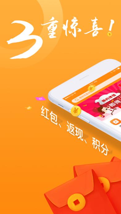 优课橙app手机版下载图1: