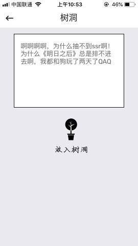 一条锦鲤app软件下载图2: