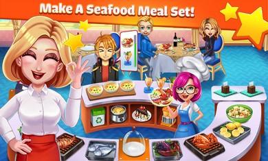烹饪偶像游戏安卓中文版下载(Cooking Idol)图1: