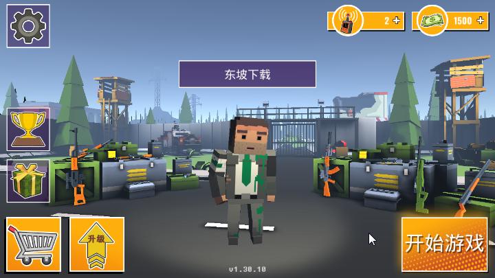 枪魂狙击游戏安卓最新版图2: