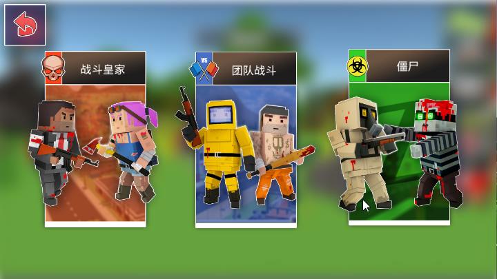 枪魂狙击游戏安卓最新版图3:
