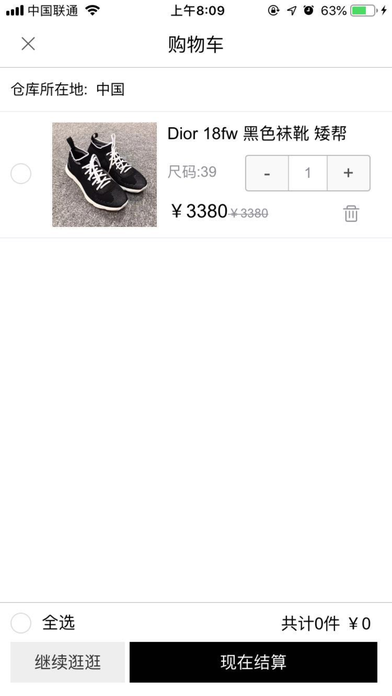Alux官方app手机版下载图2:
