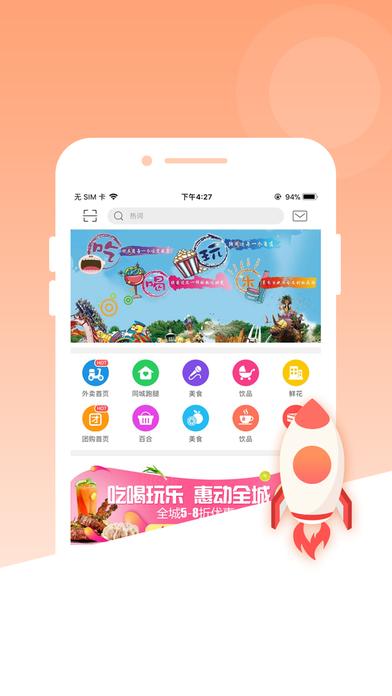 幸福綦城app手机版下载图1: