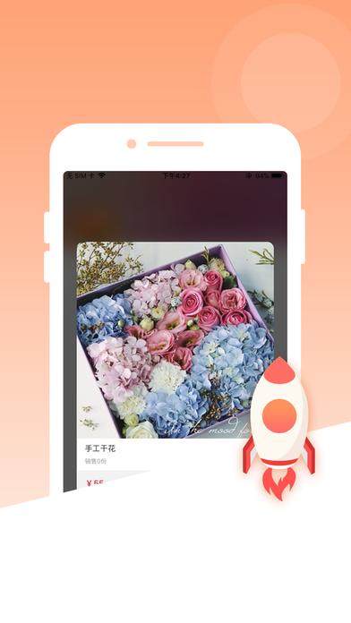 幸福綦城app手机版下载图3: