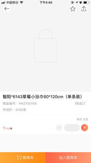 优家优品app下载手机版图3:
