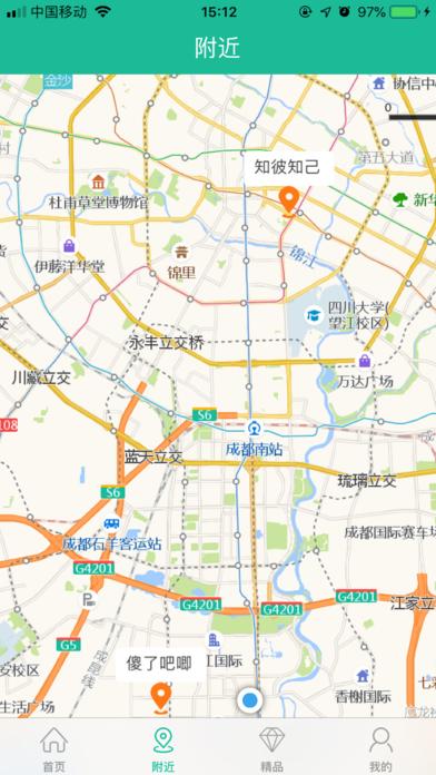 云学π手机版app下载图3: