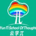 云学π手机版app下载 v1.0