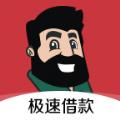 程咬金贷款app下载官方版 v1.1