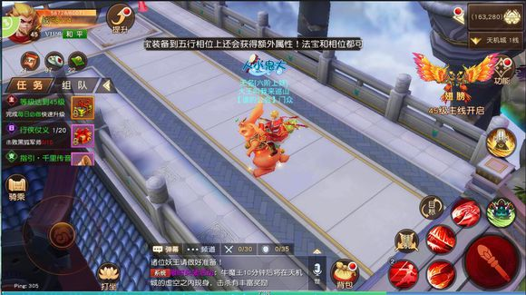 成仙御剑斩邪手游官方最新版图4: