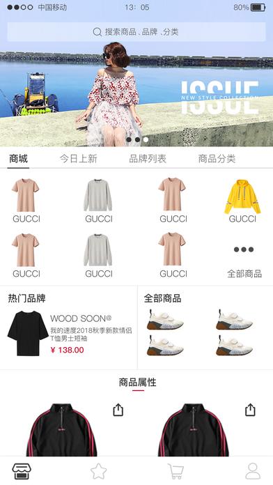 宫先生国际官方手机版app下载图2: