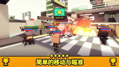 像素射击大作战游戏安卓版最新下载图2: