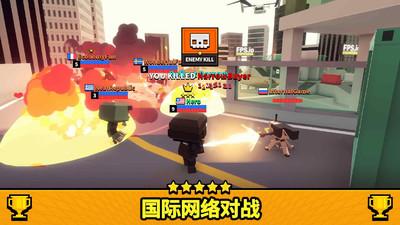 像素射击大作战游戏安卓版最新下载图4: