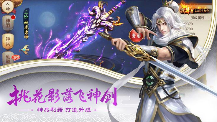 九曲乾坤安卓版官方游戏下载图3: