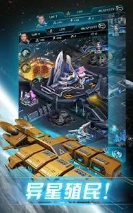 星河战舰新星风暴最新版手游安卓下载图3: