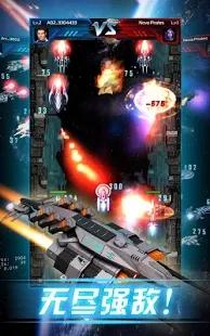 星河战舰新星风暴最新版手游安卓下载图6: