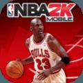 NBA2K移动版游戏安卓中文版 v1.0