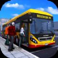 BusPro17无限金币中文内购破解版 v1.6