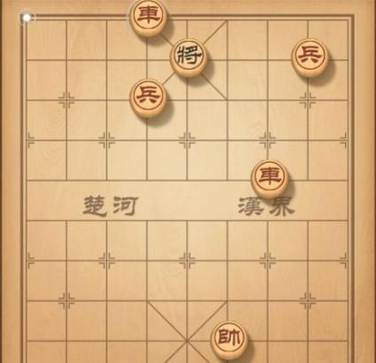 天天象棋残局挑战100期攻略 残局挑战一百期步法图[多图]