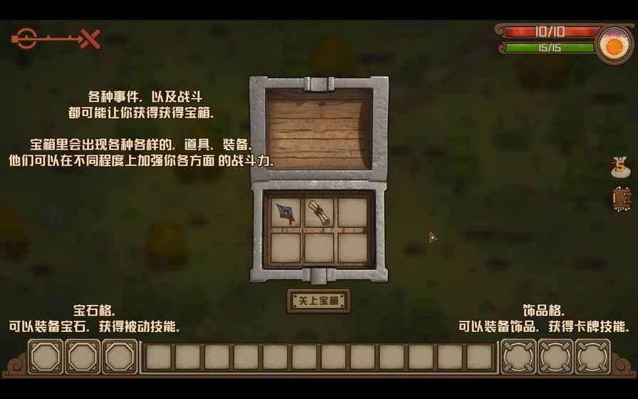 无尽之路移动版官方手游下载图片2