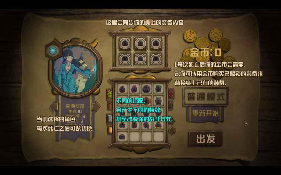 无尽之路移动版官方手游下载图片4