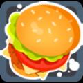 趣味汉堡游戏安卓中文版下载 v1.0