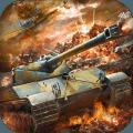 坦克之争手机游戏官网下载 v2.0