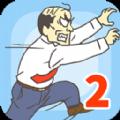 走出办公室2游戏安卓最新版 v1.5