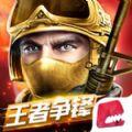 全民枪战apk台湾版本 v3.15.1