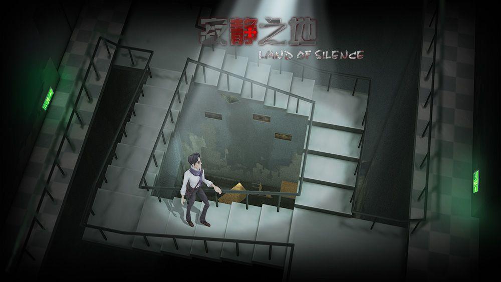 寂静之地游戏官方测试版图2: