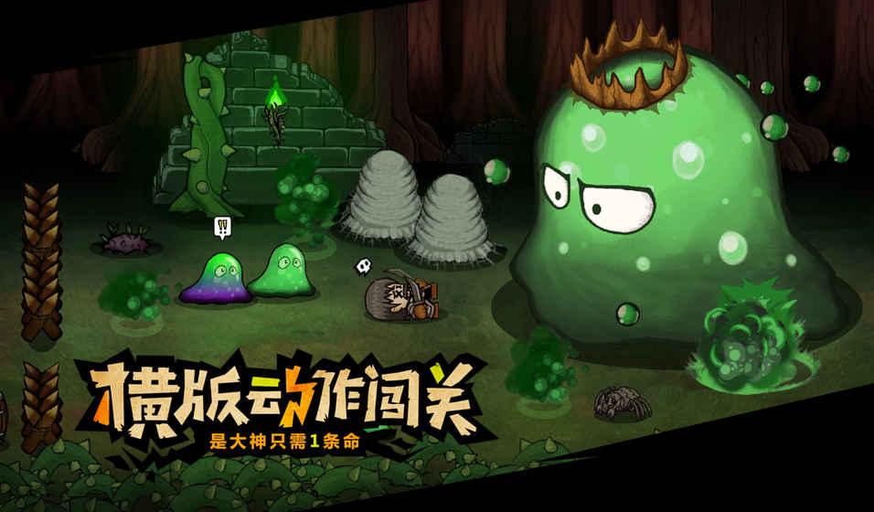 失落城堡手游官网ios版图4:
