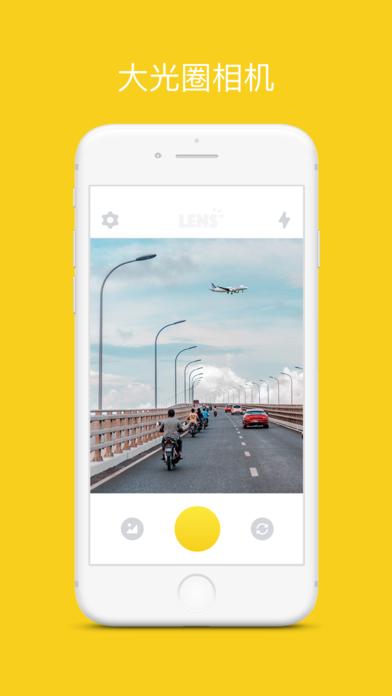 LENS告白相机app下载图1: