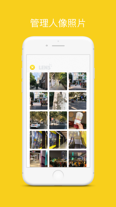 LENS告白相机app下载图2: