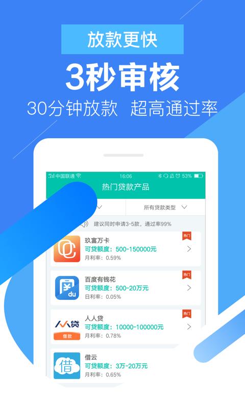 小白来花ios苹果版软件app图2: