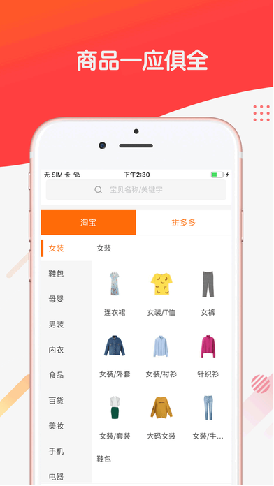 乐呵网亿快乐购app官方软件下载图2: