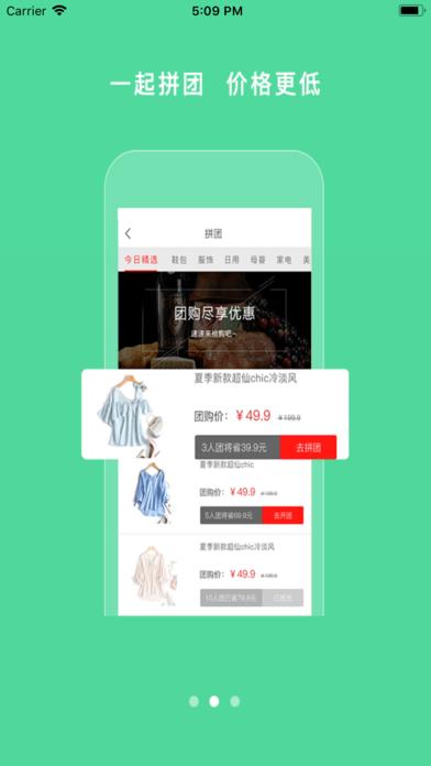 易商综合商城官方app下载安装图4:
