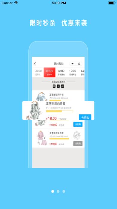 易商综合商城官方app下载安装图3: