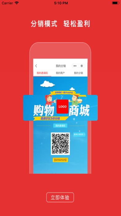 易商综合商城官方app下载安装图5: